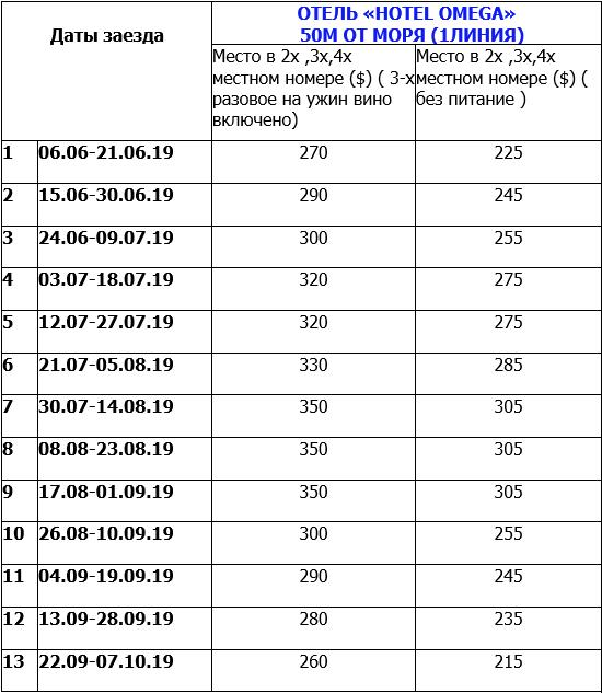 Безымянный545454